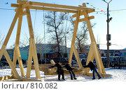 Купить «Зима. Качели.», фото № 810082, снято 22 февраля 2009 г. (c) Валерий Лисейкин / Фотобанк Лори