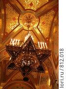 Купить «Люстра в Храме Христа Спасителя», фото № 812018, снято 16 октября 2018 г. (c) Losevsky Pavel / Фотобанк Лори