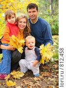 Купить «Семья в осеннем парке», фото № 812458, снято 3 сентября 2018 г. (c) Losevsky Pavel / Фотобанк Лори