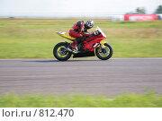 Купить «Чемпионат России по мотогонкам», фото № 812470, снято 16 июля 2019 г. (c) Losevsky Pavel / Фотобанк Лори
