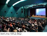Купить «Люди на конференции», фото № 812562, снято 28 февраля 2008 г. (c) Losevsky Pavel / Фотобанк Лори