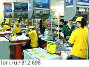 Купить «Расчетно - кассовая секция универсама», фото № 812698, снято 16 апреля 2009 г. (c) Александр Подшивалов / Фотобанк Лори