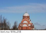 Храм. Стоковое фото, фотограф Виктор Мухин / Фотобанк Лори