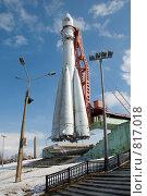 """Ракета-носитель с космическим кораблем """"Восток"""". Калуга (2009 год). Редакционное фото, фотограф Владимир / Фотобанк Лори"""