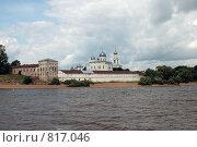 Купить «Великий Новгород, Юрьев монастырь 1030 год, вид с реки Волхов», фото № 817046, снято 12 июня 2007 г. (c) Vladimir Rogozhnikov / Фотобанк Лори