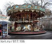 Купить «Карусель на Монмартре. Париж, Франция», фото № 817106, снято 26 марта 2009 г. (c) Екатерина Воякина / Фотобанк Лори