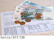 Купить «Извещение 2222р», фото № 817138, снято 18 апреля 2009 г. (c) Вячеслав Торопов / Фотобанк Лори