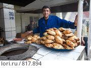 Купить «Знаменитые Ошские самсы», фото № 817894, снято 28 апреля 2008 г. (c) Целоусов Дмитрий Геннадьевич / Фотобанк Лори