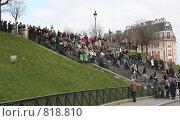 Купить «Люди на лестнице около Сакре-Кёр. Париж, Франция», фото № 818810, снято 26 марта 2009 г. (c) Екатерина Воякина / Фотобанк Лори