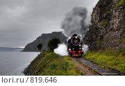 Купить «Кругобайкальская железная дорога. Байкал», фото № 819646, снято 17 сентября 2019 г. (c) Вадим Морозов / Фотобанк Лори