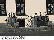 Купить «Здание 18 века, Немига», фото № 820598, снято 14 марта 2009 г. (c) Марина Шатерова / Фотобанк Лори
