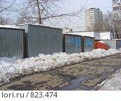 Купить «Московские дворы, гаражи», эксклюзивное фото № 823474, снято 29 марта 2009 г. (c) lana1501 / Фотобанк Лори