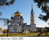 Купить «Омск. Соборная площадь», фото № 826386, снято 18 ноября 2018 г. (c) Золотовская Любовь / Фотобанк Лори