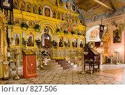 Купить «Интерьер православного храма», фото № 827506, снято 22 апреля 2009 г. (c) FotograFF / Фотобанк Лори