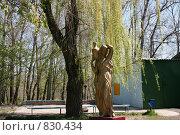 Купить «Горянка. Парк г.Невинномысск», фото № 830434, снято 26 апреля 2009 г. (c) Александр Бутенко / Фотобанк Лори