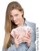 Купить «Девушка и деньги», фото № 833174, снято 9 ноября 2008 г. (c) Евгений Батраков / Фотобанк Лори