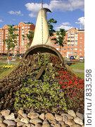 Купить «Идеи ландшафтного дизайна», фото № 833598, снято 13 июня 2008 г. (c) Julia Nelson / Фотобанк Лори