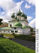 Купить «Ярославль. Церковь Спаса на Городу», фото № 833686, снято 2 августа 2008 г. (c) Julia Nelson / Фотобанк Лори