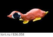 Купить «Пластилиновое животное», фото № 836058, снято 25 апреля 2018 г. (c) Парушин Евгений / Фотобанк Лори