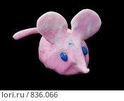 Купить «Пластилиновая мышь», фото № 836066, снято 17 октября 2018 г. (c) Парушин Евгений / Фотобанк Лори