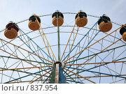 Купить «Ожидание желающих подняться», фото № 837954, снято 29 апреля 2009 г. (c) Юрий Викулин / Фотобанк Лори
