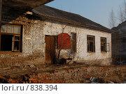 Заброшенное здание. Стоковое фото, фотограф Данила Игнатович / Фотобанк Лори