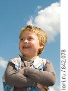 Ребенок на фоне неба. Стоковое фото, фотограф Beniamin  Gelman / Фотобанк Лори
