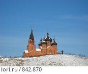 Церковь (2008 год). Стоковое фото, фотограф Юрий Мордовец / Фотобанк Лори