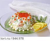 Купить «Праздничный салат с красной рыбой и красной икрой, общий план», фото № 844978, снято 17 февраля 2007 г. (c) Елена А / Фотобанк Лори