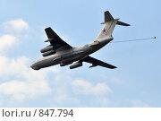 Купить «Ил-78», фото № 847794, снято 5 мая 2009 г. (c) Безрукова Ирина / Фотобанк Лори