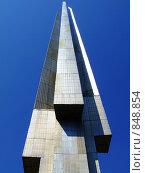 Купить «Минск, Беларусь, Курган славы», фото № 848854, снято 1 января 2005 г. (c) Александр Давыдов / Фотобанк Лори