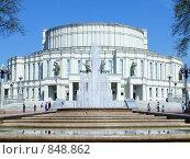 Купить «Фонтан на фоне театра оперы и балета», фото № 848862, снято 6 января 2005 г. (c) Александр Давыдов / Фотобанк Лори