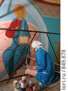 Купить «Роспись стен в храме», фото № 849878, снято 15 августа 2008 г. (c) Максим Попурий / Фотобанк Лори