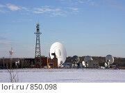 Купить «Дубна, Центр космической связи», фото № 850098, снято 13 января 2009 г. (c) Ольга К. / Фотобанк Лори