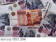Деньги. Стоковое фото, фотограф Юлия Букликова / Фотобанк Лори