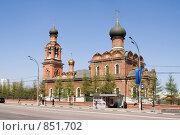 Купить «Церковь Спаса Преображения в Москве», эксклюзивное фото № 851702, снято 2 мая 2009 г. (c) Солодовникова Елена / Фотобанк Лори