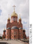 Купить «Знаменский кафедральный собор, Кемерово», фото № 851746, снято 5 мая 2009 г. (c) Михаил Павлов / Фотобанк Лори