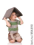 Купить «Ребенок держит над головой ноутбук», фото № 854810, снято 29 апреля 2009 г. (c) Демчишина Ольга / Фотобанк Лори