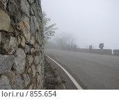 Туристы в тумане. Стоковое фото, фотограф Гортованова Мария / Фотобанк Лори