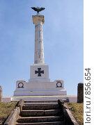 Купить «Монумент Лейб-гвардии Егерскому полку и матросам Гвардейского экипажа», фото № 856654, снято 2 мая 2009 г. (c) Илюхина Наталья / Фотобанк Лори