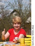 Купить «Давление в норме!», фото № 859302, снято 10 мая 2009 г. (c) Николай Коржов / Фотобанк Лори