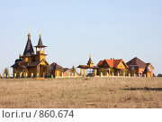 Купить «Храм Архангела Михаила. Россия», фото № 860674, снято 3 мая 2009 г. (c) sav / Фотобанк Лори