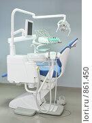 Купить «Современное стоматологическое оборудование», фото № 861450, снято 10 апреля 2009 г. (c) Владимир Мельник / Фотобанк Лори