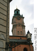 Купить «Городской пейзаж (г. Стокгольм. Швеция)», фото № 862262, снято 15 марта 2009 г. (c) Александр Секретарев / Фотобанк Лори