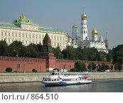 Купить «Москва, Кремль», фото № 864510, снято 23 августа 2007 г. (c) Эльвира Максимова / Фотобанк Лори