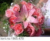 Купить «Букет в руках невесты», фото № 865470, снято 26 июля 2003 г. (c) Андрияшкин Александр / Фотобанк Лори