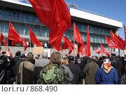 Купить «1 мая. Митинг. Рыбинск», фото № 868490, снято 1 мая 2009 г. (c) Антон Корнилов / Фотобанк Лори