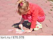 Девочка рисует. Стоковое фото, фотограф Григорий Дашкин / Фотобанк Лори
