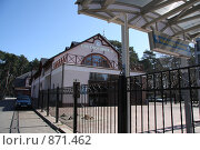 Светлогорск Калининградской области, вокзал (2009 год). Стоковое фото, фотограф Елена Колтыгина / Фотобанк Лори