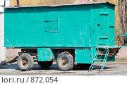 Купить «Зеленый строительный вагончик», фото № 872054, снято 12 апреля 2009 г. (c) Юрий Егоров / Фотобанк Лори